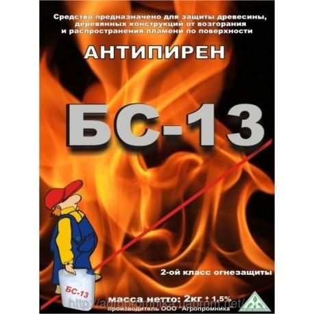 АНТИПИРЕН БС - 13